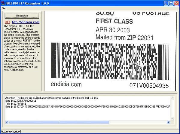 FREE PDF417 Recognizer
